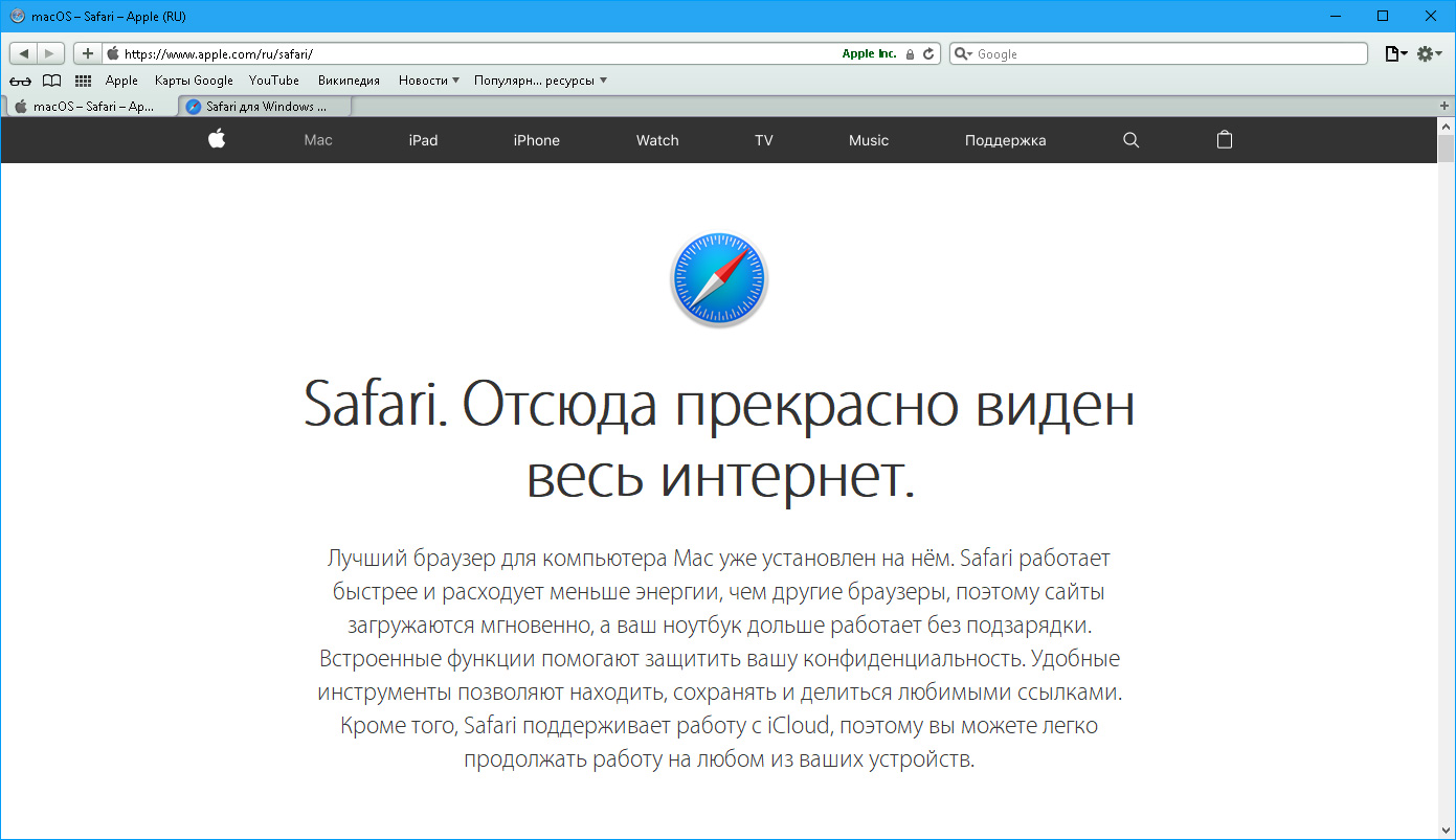 safari windows 8 64 bit